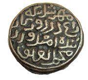1 Tanka -Muhammad III bin Tughluq – reverse