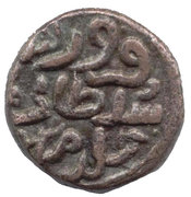 ¼ Tanka - Firuz Shah – reverse