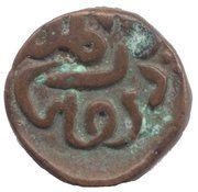 1 Falus - Firuz Shah Zafar – obverse