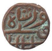 1 Falus - Firuz Shah Zafar – reverse
