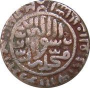1 Rupee - Sher Shah Suri (mintless type) – reverse