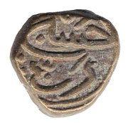 1 Gani - Muhammad Bin Tughluq – reverse