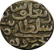 ⅚ Tanka - Ghiyas al-Din Tughluq Shah II (Hadrat Dehli mint) – obverse