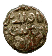 1 Jital - Shams al Din Iltutmish (1211-1236) – obverse