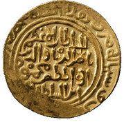 1 Tanka - Nasir al-Din Mahmud I ibn Iltutmish – obverse