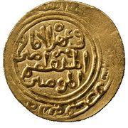 1 Tanka - Nasir al-Din Mahmud I ibn Iltutmish – reverse