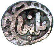 2 Ghani - Ghiyath al-Din Balban – obverse