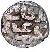 2 Ghani - Ghiyath al-Din Balban – reverse