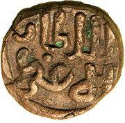 1 Paika - Jalal al-din Firuz II – obverse