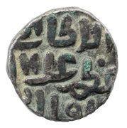 1 Jital - Ala al-Din Muhammad Shah – obverse