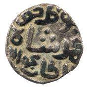 1 Jital - Ala al-Din Muhammad Shah – reverse