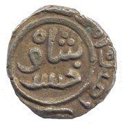 1 Jital - Nasir ud Din Khusrau Ah720 – reverse