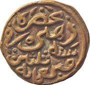 1 Token Dirham - Muhammad Bin Tughluq (1325-1351) – obverse