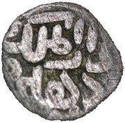 1 Falus - Mahmud Shah bin Muhammad (Dar al-Mulk Dehli) – reverse