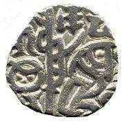 1 Jital - Shams al-Din Iltutmish – reverse