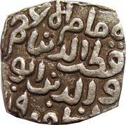 12 Gani - Qutb-ud-Din Mubarak – reverse