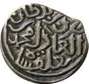 8 Gani - Muhammad bin Tughluq – obverse