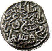 8 Gani - Muhammad bin Tughluq – reverse