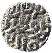 1 Jital - Qutb-ud-Din Mubarak Shah -  obverse