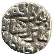 1 Jital - Qutb-ud-Din Mubarak Shah -  reverse