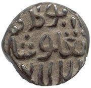 4 Gani - Ghiyath al-din Tughluq – reverse