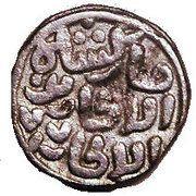 1 Jital - Chaugani - Qutb-al-Din Mubarak – reverse