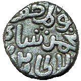 6 Gani - Ala al-Din Muhammad Shah – reverse