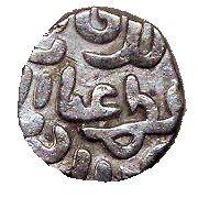 6 Gani - Ghiyath Al-Din Tughluq – obverse