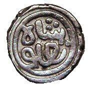 6 Gani - Ghiyath Al-Din Tughluq – reverse