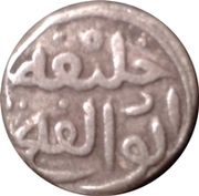 ½ Tanka - Firuz Shah Tughluq – obverse