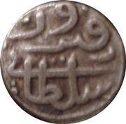 ½ Tanka - Firuz Shah Tughluq – reverse