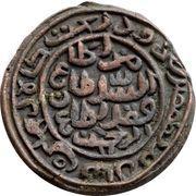 1 Tanka - Muhammad bin Tughluq (Delhi mint) – obverse