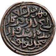 1 Tanka - Muhammad bin Tughluq (Delhi mint) – reverse