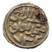 1 Jital - Mahammad bin Tughluq (Delhi mint) – obverse