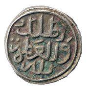 1 Jital - Mahammad bin Tughluq (Delhi mint) – reverse