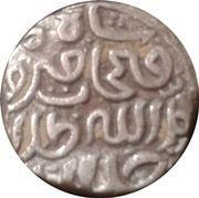 1 Tanka -  Fath Khan bin Firoz Tughluq – obverse