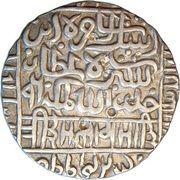1 Rupee - Islam Shah Suri – obverse