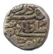 1 Tanka - Firuz Shah Tughluq – obverse