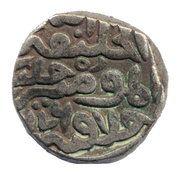 1 Tanka - Firuz Shah Tughluq – reverse