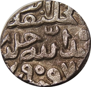 80 Rati - Muhammad bin Firuz – reverse