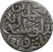 6 Gani - Muhammad bin Tughluq – obverse