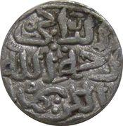 6 Gani - Muhammad bin Tughluq – reverse