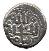 32 Rati - Muhammad bin Tughluq – obverse