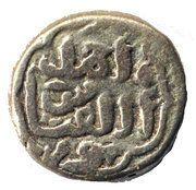 32 Rati - Muhammad bin Tughluq – reverse