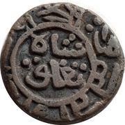 1 Yakgani - Ghiyath al-Din Tughluq – obverse