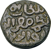 1 Jital - Muizz-ud-din Kaiqubad – reverse