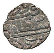 1 Tanka - Firuz Shah Tughluq (Hadrat) – obverse