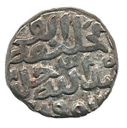 1 Tanka - Firuz Shah Tughluq (Hadrat) – reverse