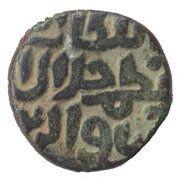 1 Jital - Jalal al-Din Firuz – obverse