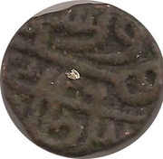 40 Rati - Firuz Shah Tughluq (Dar al-mulk Dehli) – reverse